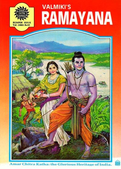 ramayana summary