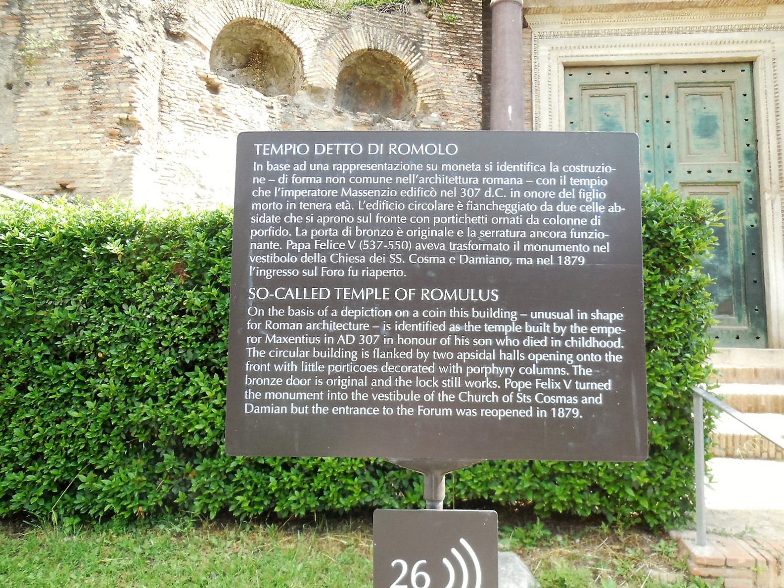 Curva Vasca Da Bagno Wikipedia : Chapter 9 u2013 rome the eternal city